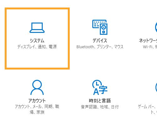 f:id:gokuraku104robot:20171018112844p:plain:w500