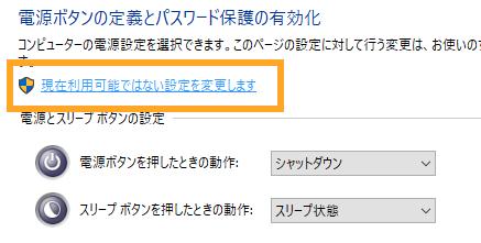 f:id:gokuraku104robot:20171018112856p:plain:w500