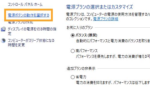f:id:gokuraku104robot:20171018112900p:plain:w500