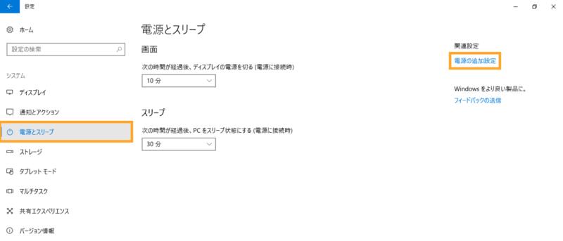 f:id:gokuraku104robot:20171018112909p:plain:w500