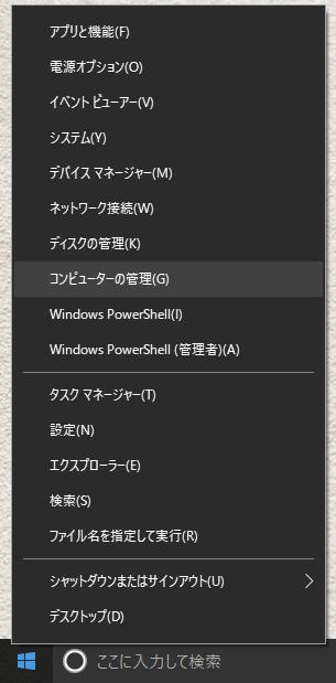 f:id:gokuraku104robot:20171018120735p:plain:h300