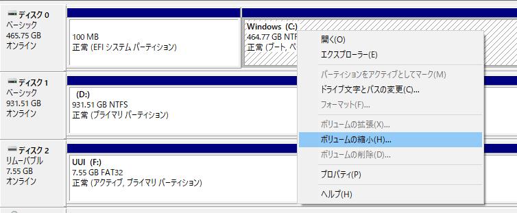f:id:gokuraku104robot:20171018120739p:plain:w500