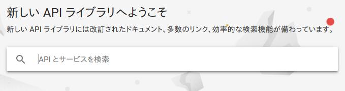 f:id:gokuraku104robot:20180728173321p:plain:w500