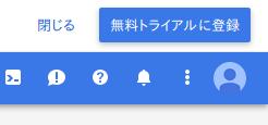 f:id:gokuraku104robot:20180728173649p:plain:w300
