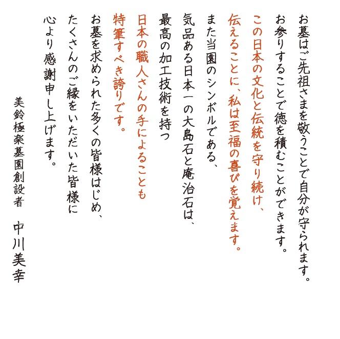 f:id:gokurakuboen:20160702111039j:plain