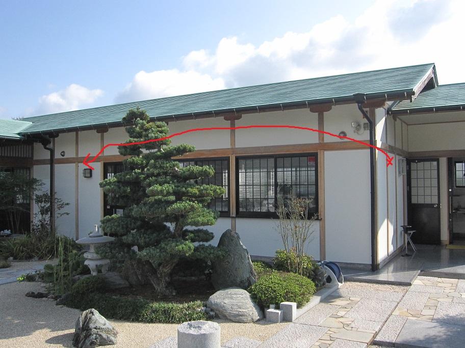 f:id:gokurakuboen:20161006133033j:plain