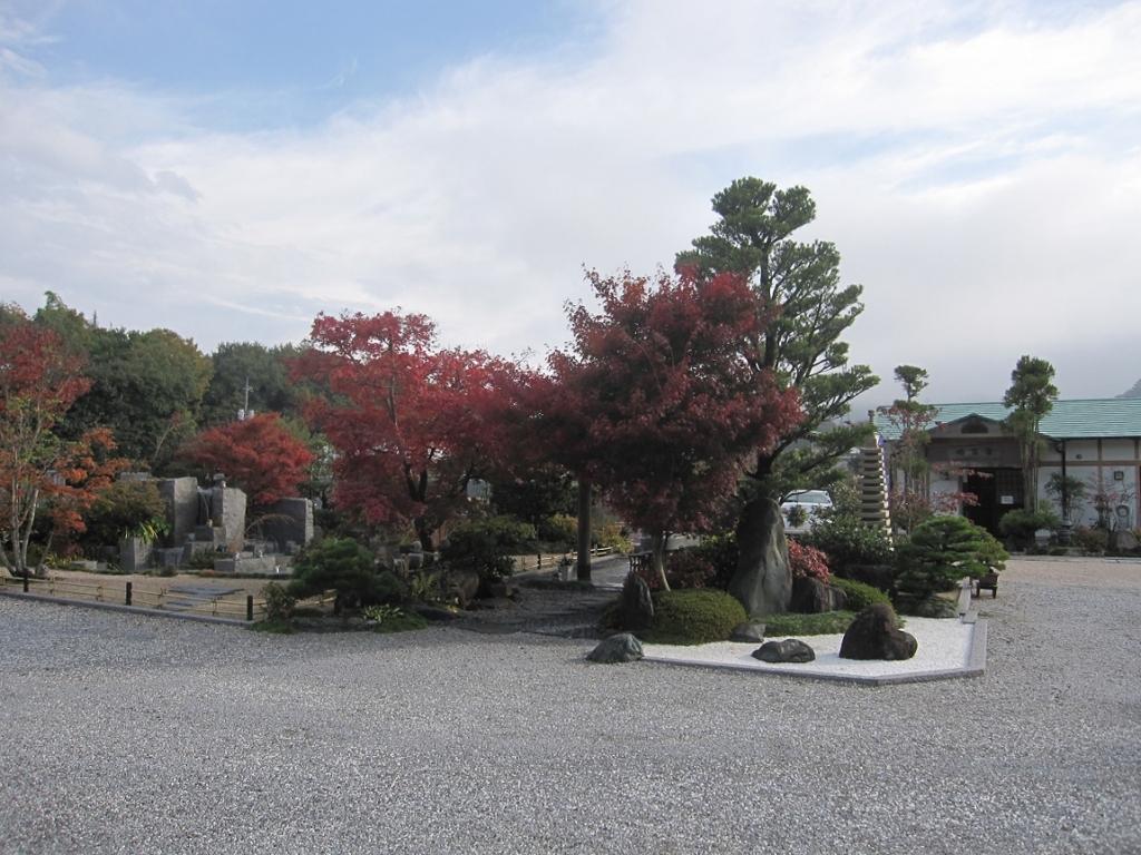 f:id:gokurakuboen:20161115153459j:plain