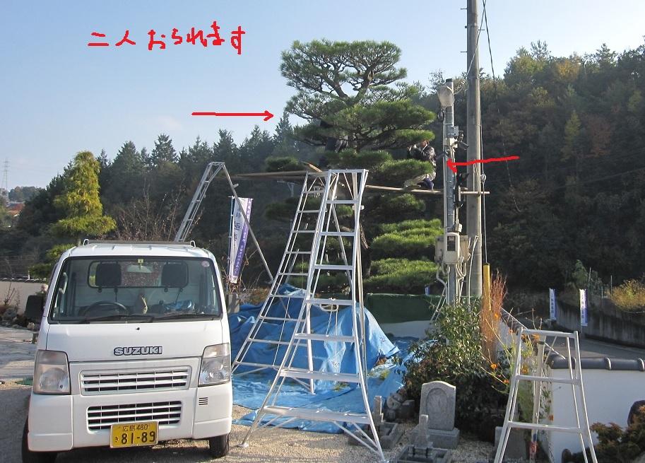 f:id:gokurakuboen:20161117150820j:plain