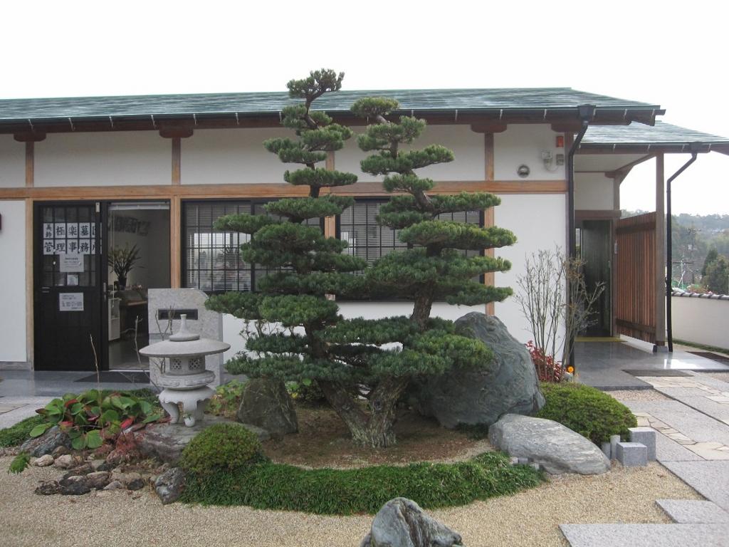 f:id:gokurakuboen:20161121100900j:plain