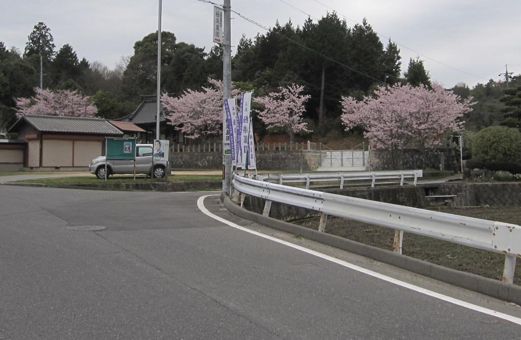 f:id:gokurakuboen:20170410110645j:plain