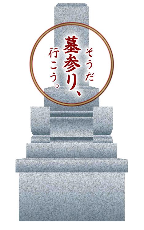 f:id:gokurakuboen:20170921111052p:plain
