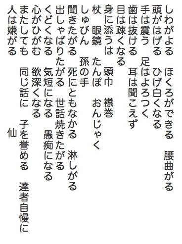 f:id:gokurakuboen:20200921092723p:plain