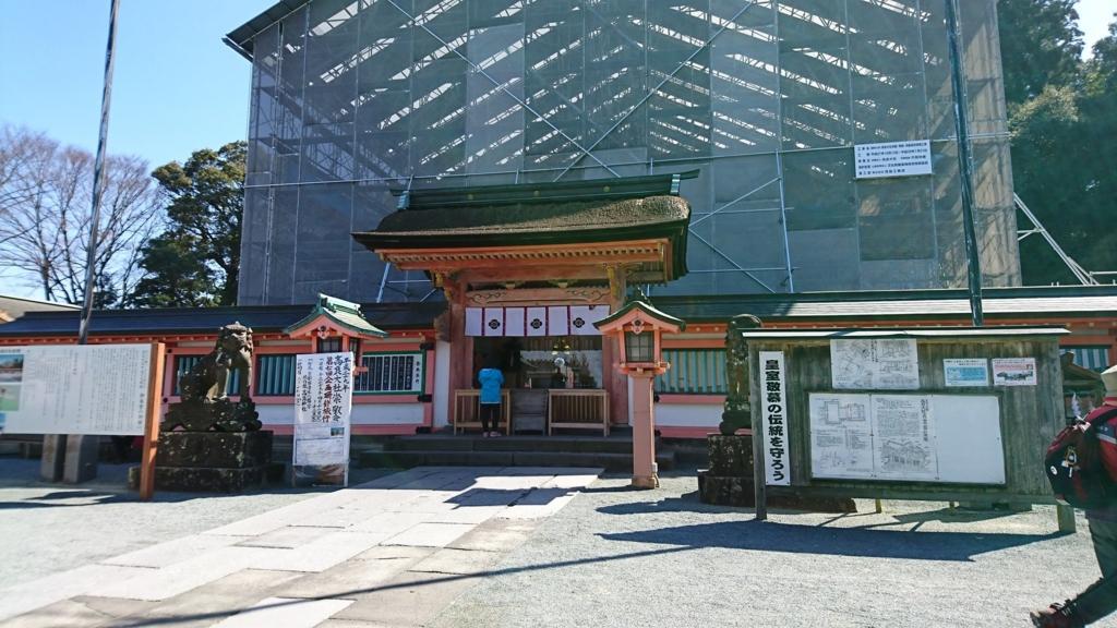 f:id:gokusaihisui:20170227132828j:plain