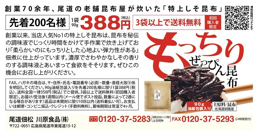 f:id:gokusenblog:20200925113726j:plain