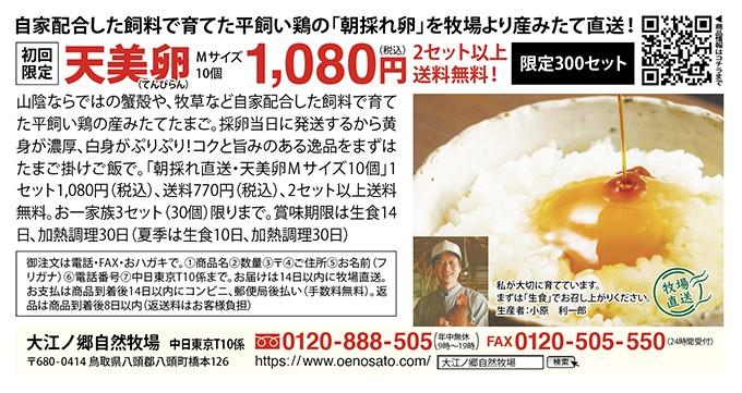 f:id:gokusenblog:20201012173217j:plain