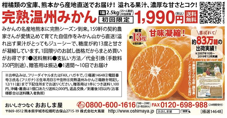 f:id:gokusenblog:20201109174425j:plain