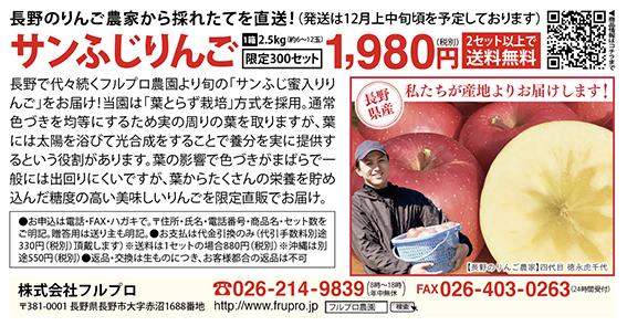 f:id:gokusenblog:20201124094245j:plain