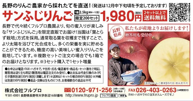 f:id:gokusenblog:20201204183218j:plain