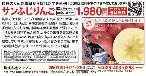 f:id:gokusenblog:20201216103550j:plain