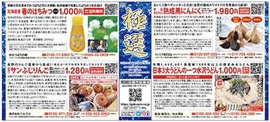 f:id:gokusenblog:20210125093051j:plain