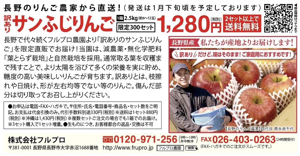 f:id:gokusenblog:20210125093238j:plain