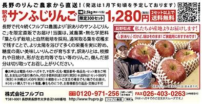 f:id:gokusenblog:20210128093454j:plain