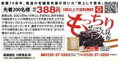 f:id:gokusenblog:20210205183452j:plain