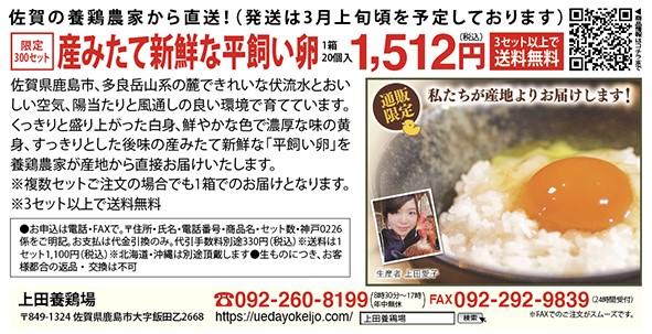 f:id:gokusenblog:20210225172630j:plain