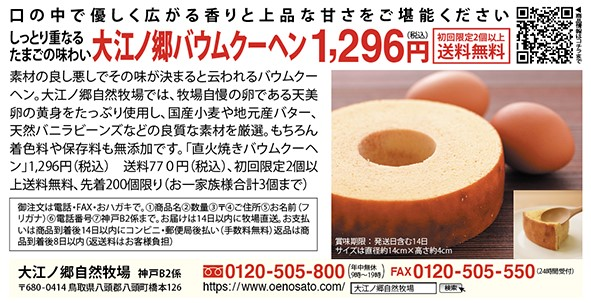 f:id:gokusenblog:20210225172716j:plain