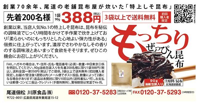 f:id:gokusenblog:20210309100607j:plain