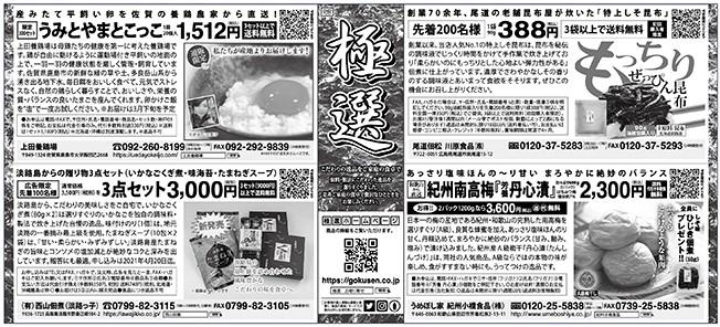 f:id:gokusenblog:20210324185725j:plain