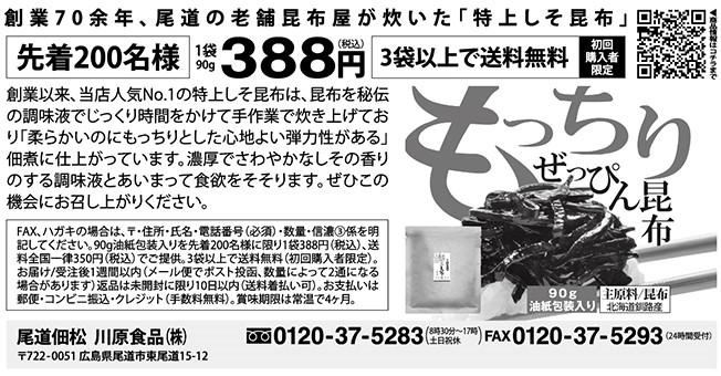 f:id:gokusenblog:20210324185842j:plain