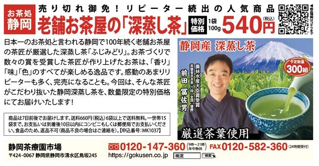 f:id:gokusenblog:20210405093745j:plain