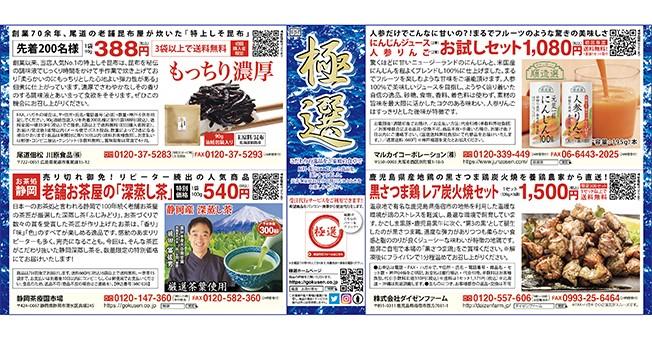 f:id:gokusenblog:20210412175803j:plain