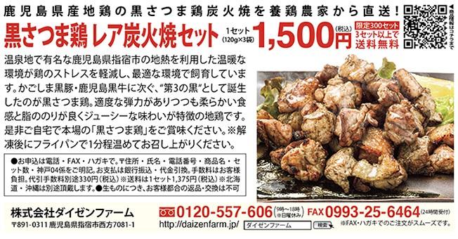 f:id:gokusenblog:20210412175917j:plain