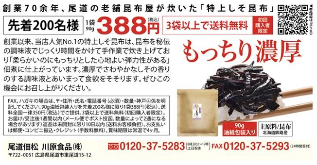 f:id:gokusenblog:20210412180247j:plain