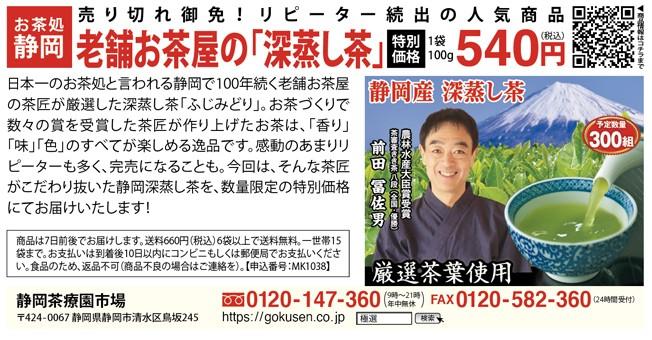 f:id:gokusenblog:20210412180402j:plain