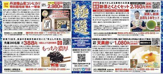 f:id:gokusenblog:20210510093045j:plain