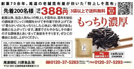 f:id:gokusenblog:20210510093634j:plain