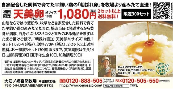 f:id:gokusenblog:20210510093827j:plain