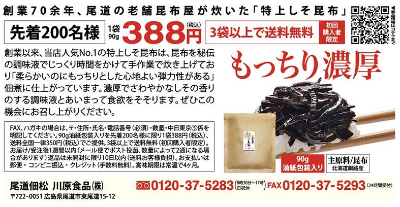 f:id:gokusenblog:20210524182558j:plain