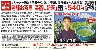 f:id:gokusenblog:20210623174925j:plain