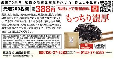 f:id:gokusenblog:20210623175117j:plain