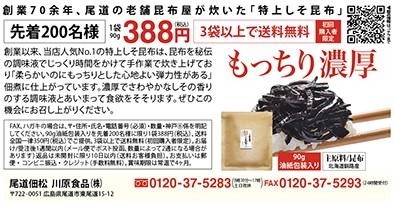 f:id:gokusenblog:20210625181900j:plain