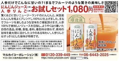 f:id:gokusenblog:20210719173907j:plain
