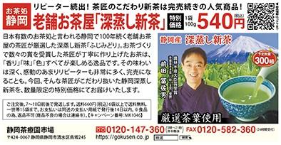 f:id:gokusenblog:20210719174101j:plain