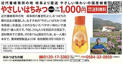 f:id:gokusenblog:20210719174252j:plain