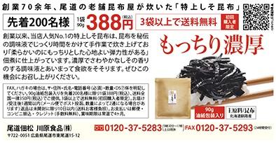 f:id:gokusenblog:20210719175204j:plain