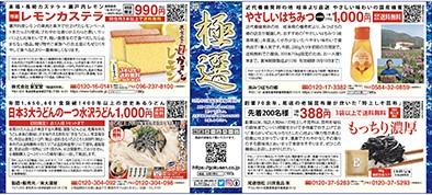 f:id:gokusenblog:20210726180117j:plain