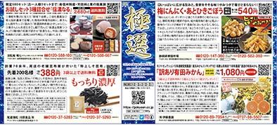 f:id:gokusenblog:20211011174646j:plain